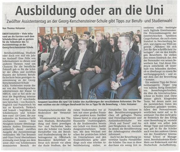 Aktuell pressever ffentlichungen georg kerschensteiner for Uni offenbach